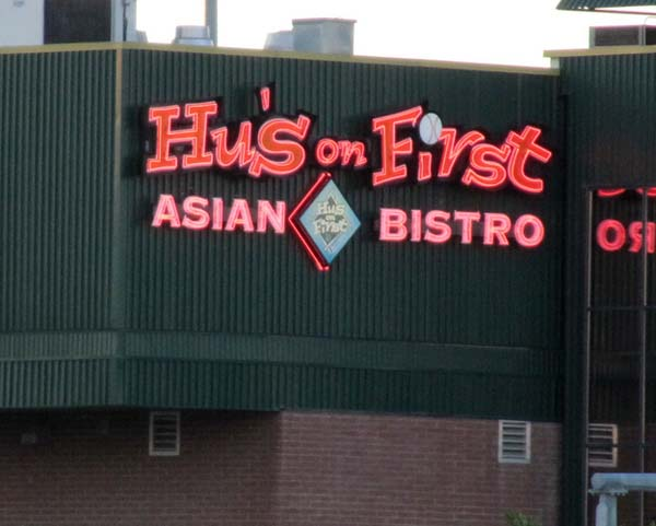 7.) I bet Abbott and Costello love this place.