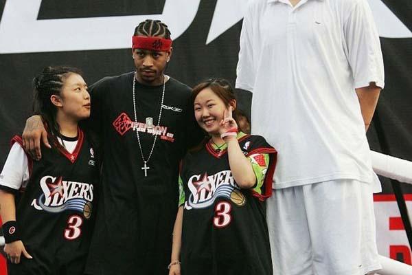 26.) Oh, Yao.