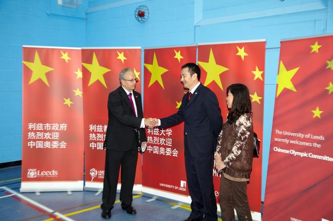 4.) Light Handshake - China