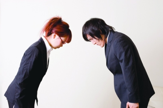 9.) Bow - Japan